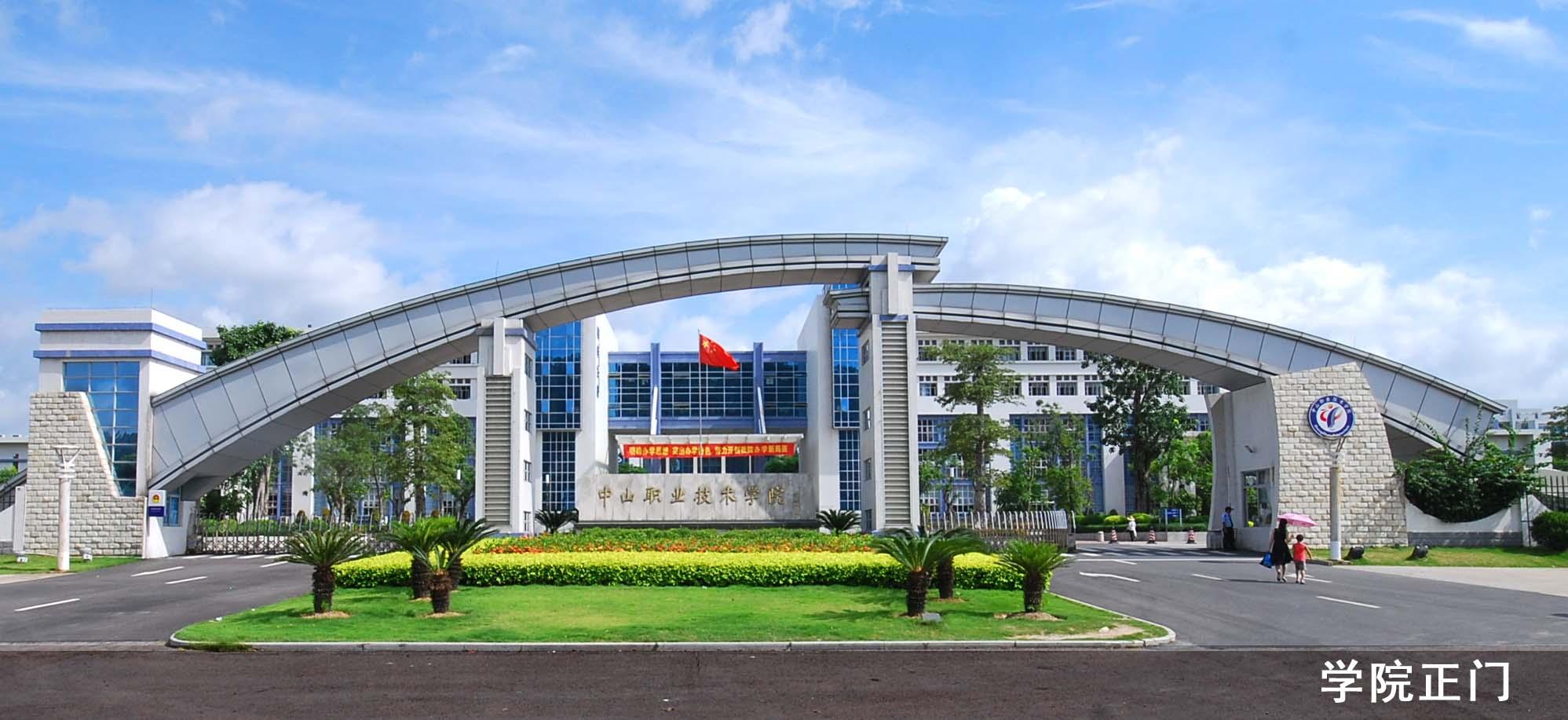 学院设有机电工程系,电子信息工程系,计算机工程系,经济管理系,艺术
