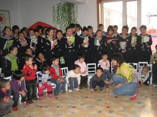 品牌专业 呼和浩特市第二职业中等专业学校 学前教育专业
